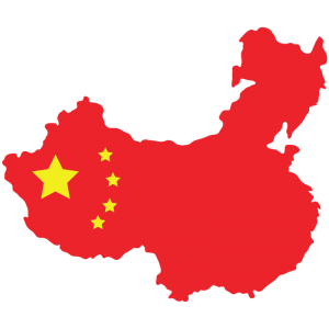 China is Go Au Pair's Featured Country of the month! Match with a Chinese Au Pair by the end of the month and receive $100 off your placement.